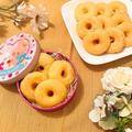 【ヘルシースイーツ】ホットケーキミックスと豆腐で!ふわふわ焼きドーナツ