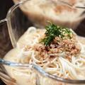 激辛道場の担々ごまダレと豆腐麺で担々麺。