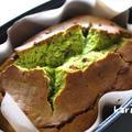 ダッチオーブンde抹茶あずきケーキ