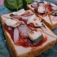 クリームチーズと粉チーズのW使い♪ 糖質制限☆ 厚揚げでピザ
