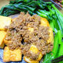 焼き豆腐と挽き肉♪昨日のお月見のこと