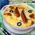 早炊きカリーピラフのオリーブドリア♪5分でバター不使用ベシャメル★タイ面白画像&タイでペプシ
