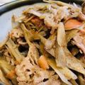 お弁当のおかずの鉄板♪牛肉とごぼうのしぐれ煮。決め手はホワイトペパーだよ(#^.^#)♪