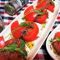 【レシピ動画】簡単・彩り抜群!クリチのカプレーゼ風トマトサンド~おつまみにも、おもてなしにも~