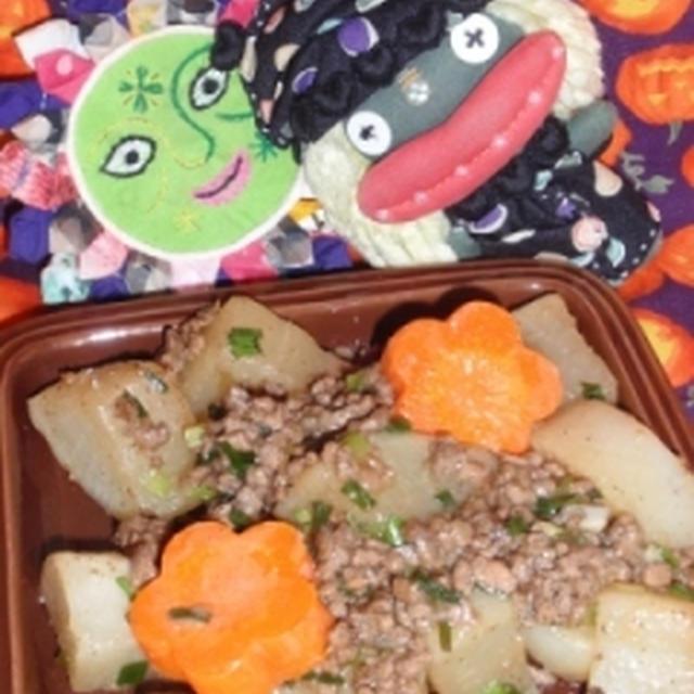 大根の肉そぼろ煮&長芋のおかか照り焼き(お家カフェ)