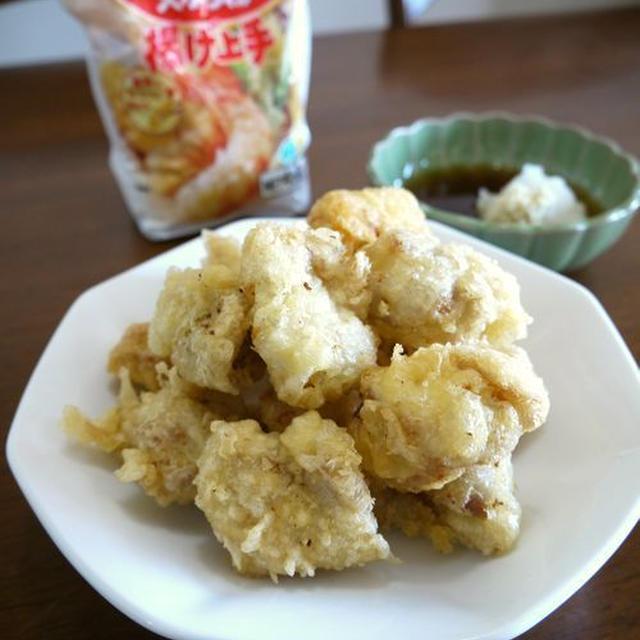コツのいらない天ぷら粉de簡単!鶏もも肉の天ぷら♪
