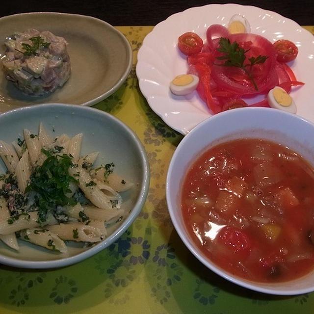 今夜の晩ご飯&大葉と梅干のジェノベーゼ風のレシピ