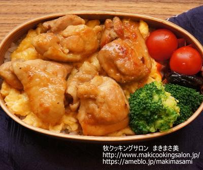 ≪鶏の照り焼き卵丼弁当≫