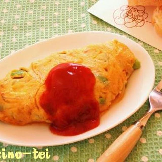 ハートフルおネギ&枝豆チーズオムレツ☆