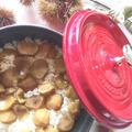 ストウブ鍋で栗ご飯