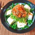 低カロS級。おろし搾菜ポン酢の激盛り水切り豆腐サラダ(糖質5.8g)