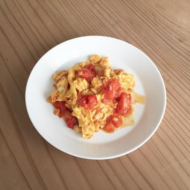 蕃茄炒蛋(トマトと卵の炒めもの)