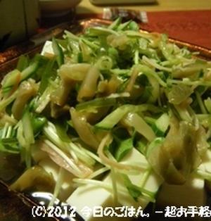 ザーサイ・きゅうりのピリ辛豆腐サラダ 和えて乗せるだけ♪