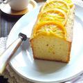 HM×米油で作る♪ オレンジケーキ