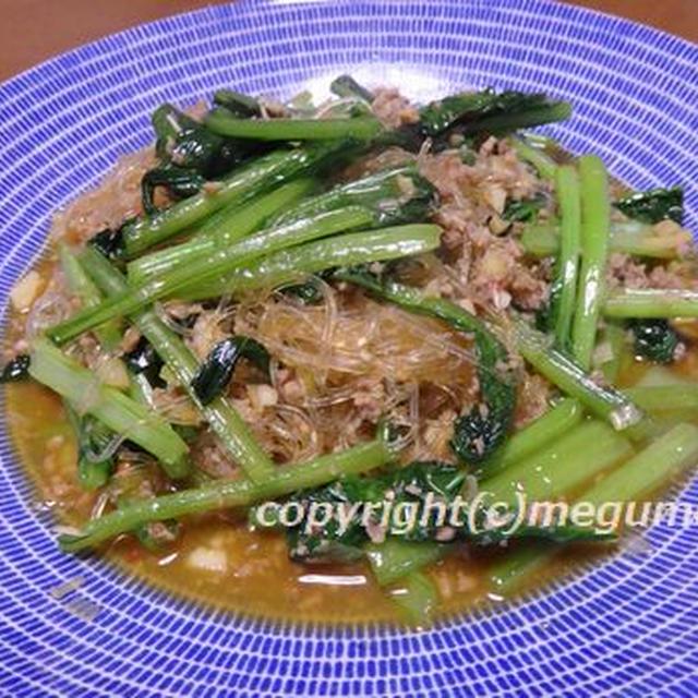 小松菜と春雨の中華炒め