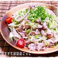 ★春キャベツともやしの牛しゃぶサラダ★ by mimikoさん