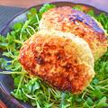 激プリ悶絶!柚子胡椒チーズの旨み大根つみれバーグ(糖質6.1g)