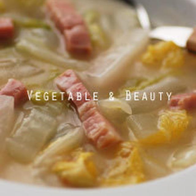 【痩】 大根と白菜のシチュー