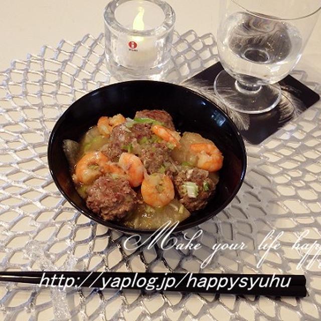 肉団子とえびの中華風☆炒め煮