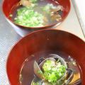 あさりの潮汁・・・(50℃砂出し法)