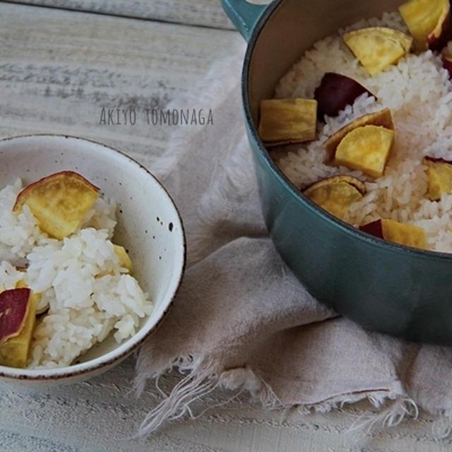 【レシピ】さつま芋のごはん