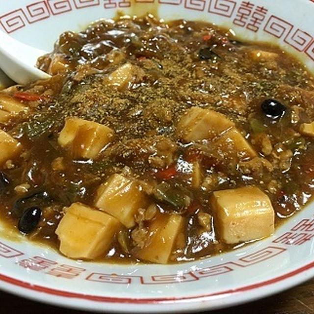 最近の麻婆豆腐