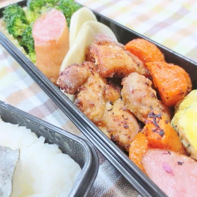 おつまみにも☆お弁当にも…柚子こしょうからあげ