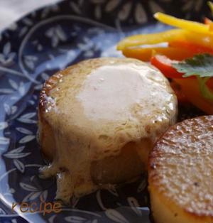 大根ステーキ味噌マヨソース