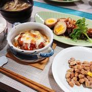 【2018年4月18日の晩ごはん】*角煮の煮汁リメイク、鶏もも肉の照り焼き