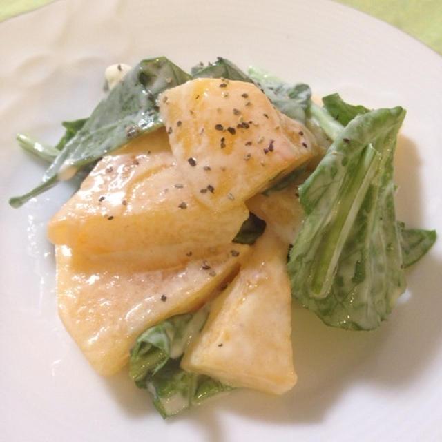 柿とルッコラのクリーミーチーズサラダ