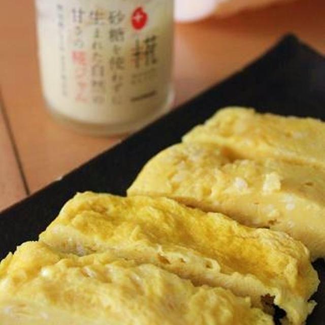 麹ジャムで^^ふんわり甘~い卵焼き