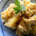 胡桃ツナ味噌ポテト