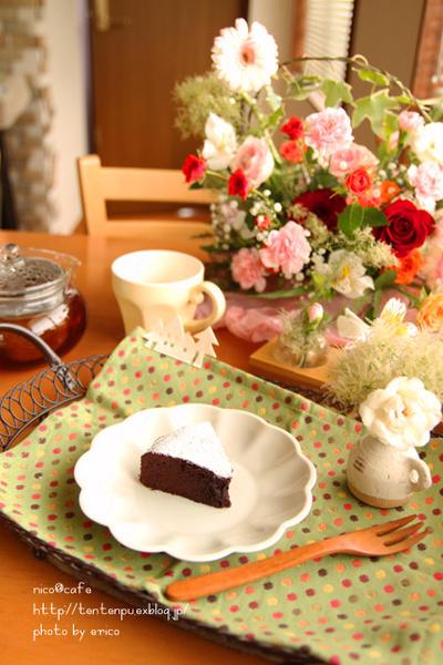 理想のガトーショコラ ~花のある生活☆