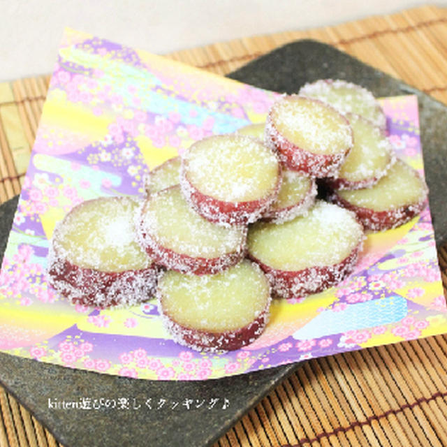 さつま芋の大量消費・冷凍保存OK♪さつま芋の甘納豆