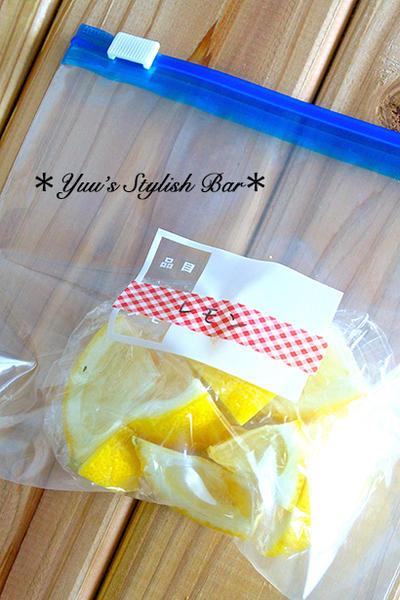食材の無駄なし保存術♡輸入ものの安全な使用方法も有♡『レモンの冷凍保存』《簡単*節約*作り置き》