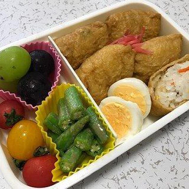 稲荷寿司弁当。名古屋コーチン五目飯と豚肉のソテーおろしポン酢