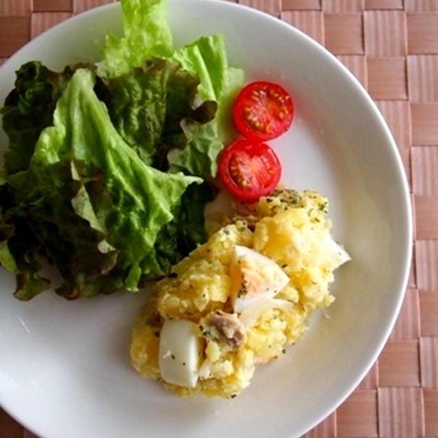 バジル香るジャーマンポテト風サラダの朝