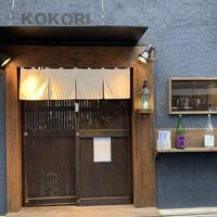 【神田】日本酒好きなおちょこ女子会〜Kokori