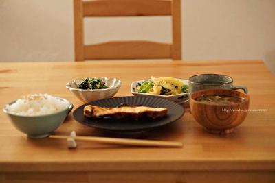 週初めは和食を。