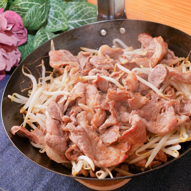 メインのおかず!もやしと豚こま肉のジンギスカン式のレシピ