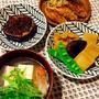水菜のスープや高野豆腐などなど