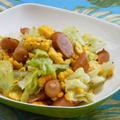スパイスで減塩、ビールに合う〜!旬のとうもろこしとキャベツ、ソーセージのマスタードサラダ。 by akkiさん