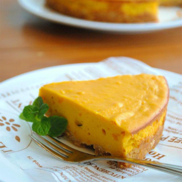 塩ヨーグルトで♪かぼちゃチーズケーキ風 ☆