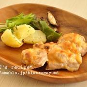1週間節約献立~鶏の味噌マヨ焼き~