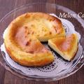 酸味の少ないおやつチーズケーキ☆ホットケーキミックスで簡単、手軽においしいおやつ♪