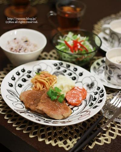 【レシピ】お肉やわらか~♡豚ヒレステーキ