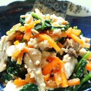 火を使わない簡単レシピ♪食べ応えのある「木綿豆腐」を使おう!