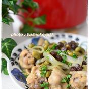 鶏手羽元と豆のスパイス煮
