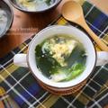 わかめスープにレタス!シャキっと食感スープ。