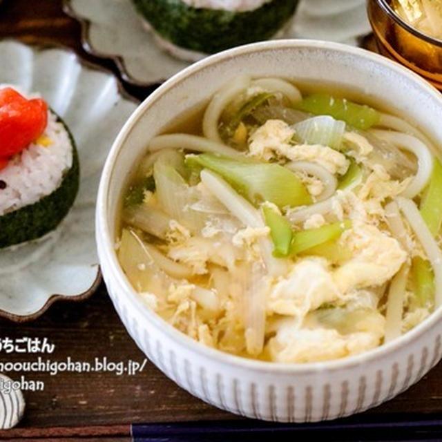 【節約】朝ごはんにピッタリ!やさしいスープを飲み干したい!ふんわりたまごのうどん